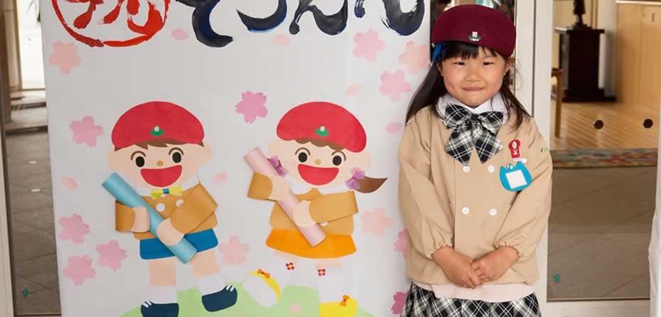 幼稚園・保育園の卒園式写真