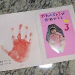 誕生日会 写真 横浜市